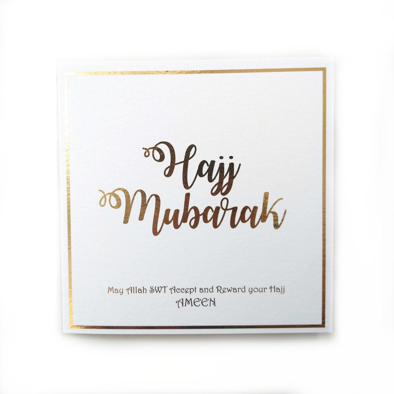 Hajj-Mubarak-Card