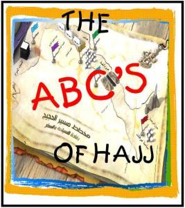 ABCs of Hajj Freebie