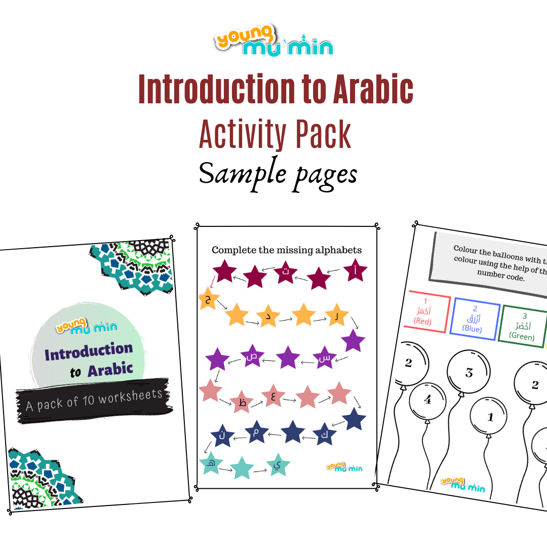 Introduction to Arabic Worksheets