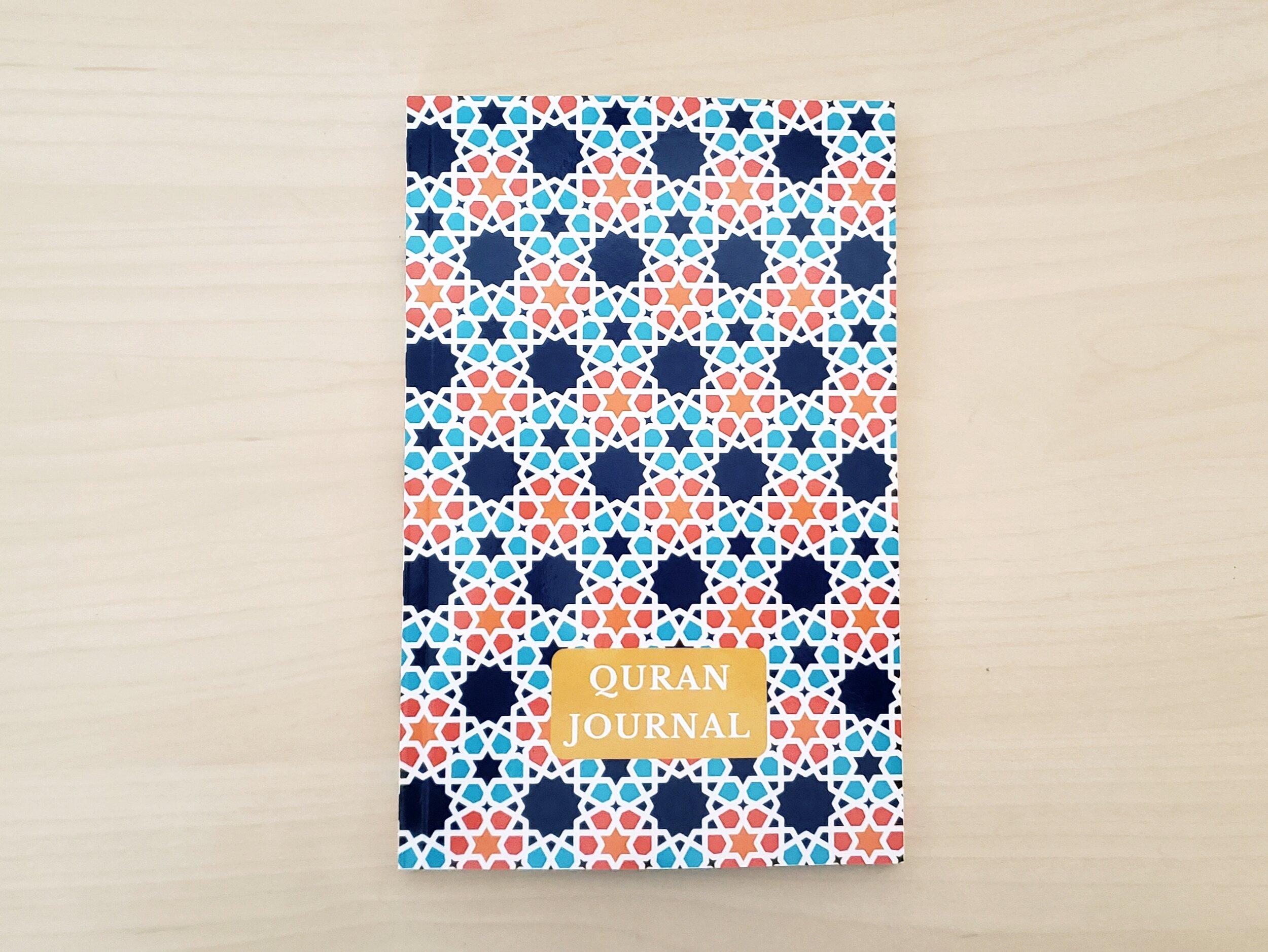 My Quran Journal