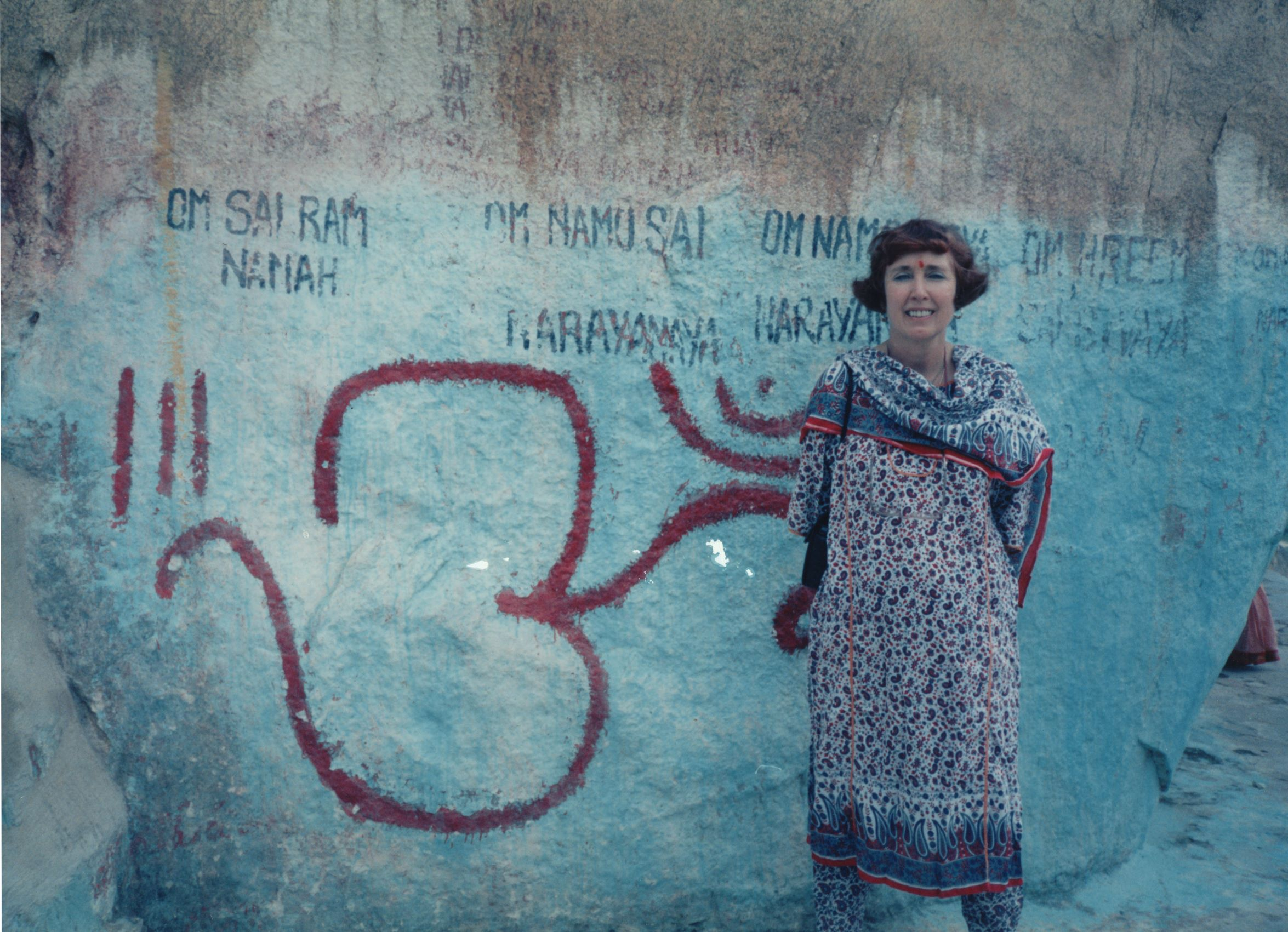 above: Joan Brown, Puttaparthi, India, October 1990. © The Joan Brown Estate; collection of Michael Hebel and Noel Neri, San Francisco.