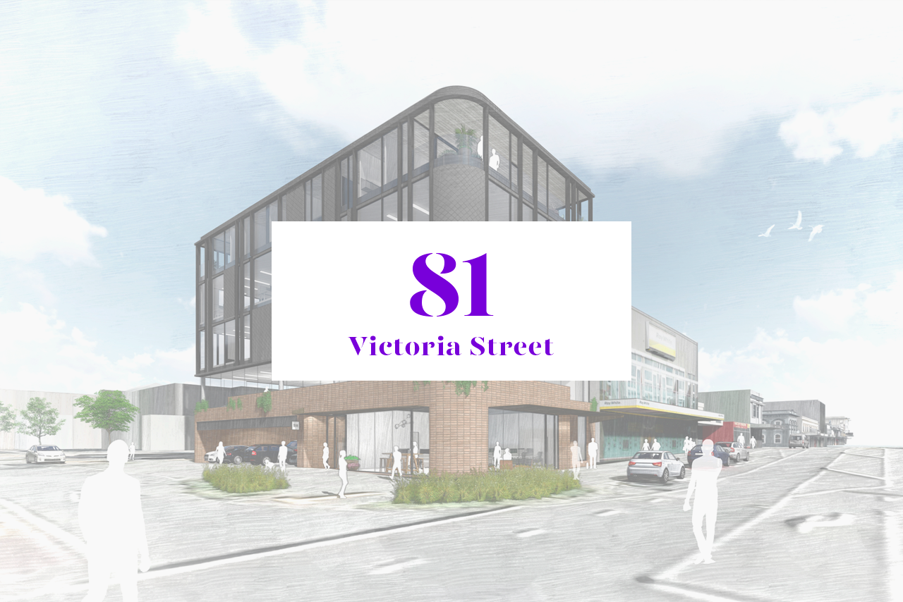 81VictoriaStreet-rollover.png
