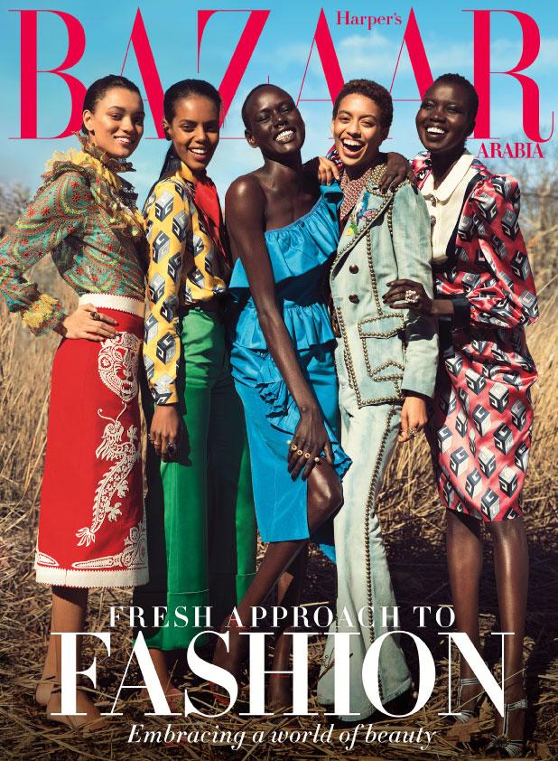 Global Beauty, April 2017