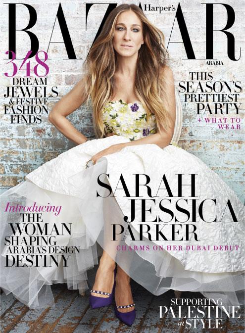 Sarah Jessica Parker, December 2014