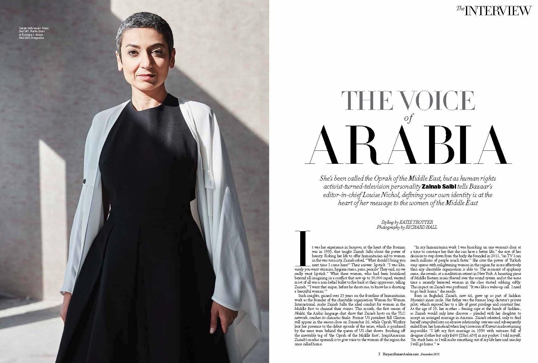 Zainab Salbi, December 2015