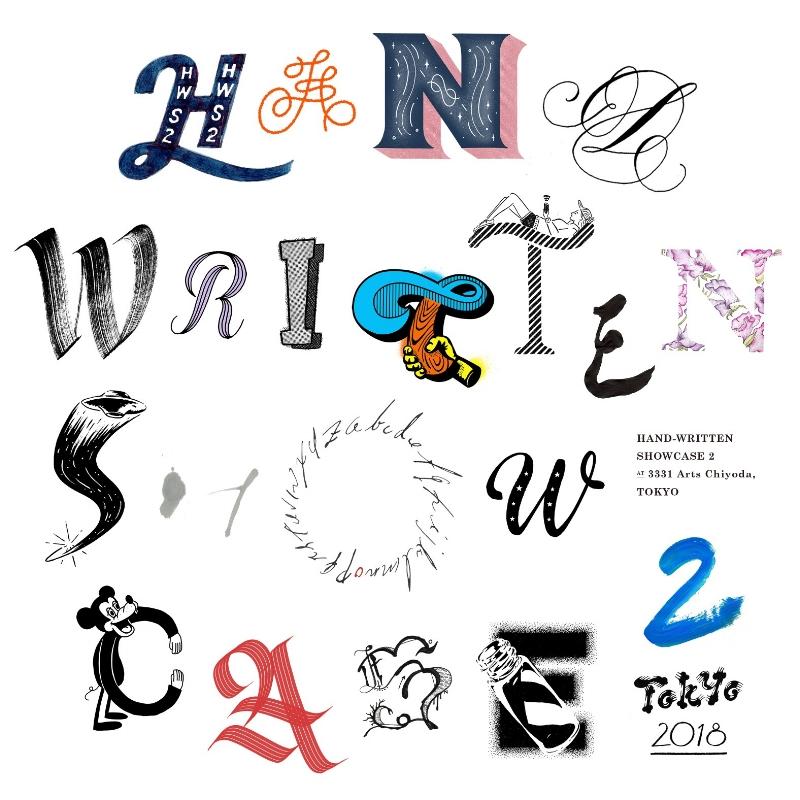 HWS2_logo (2).jpg