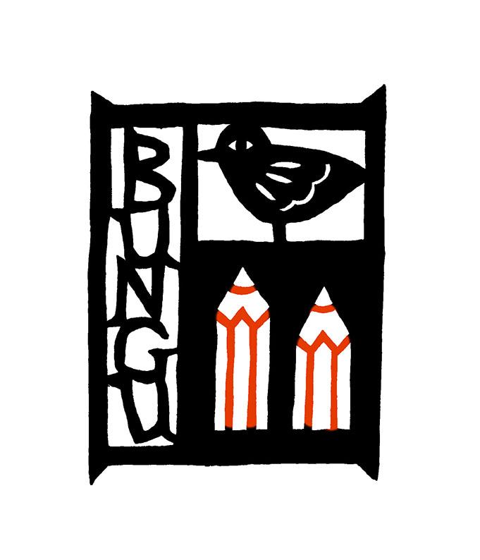 BUNGU store logo:web.jpg