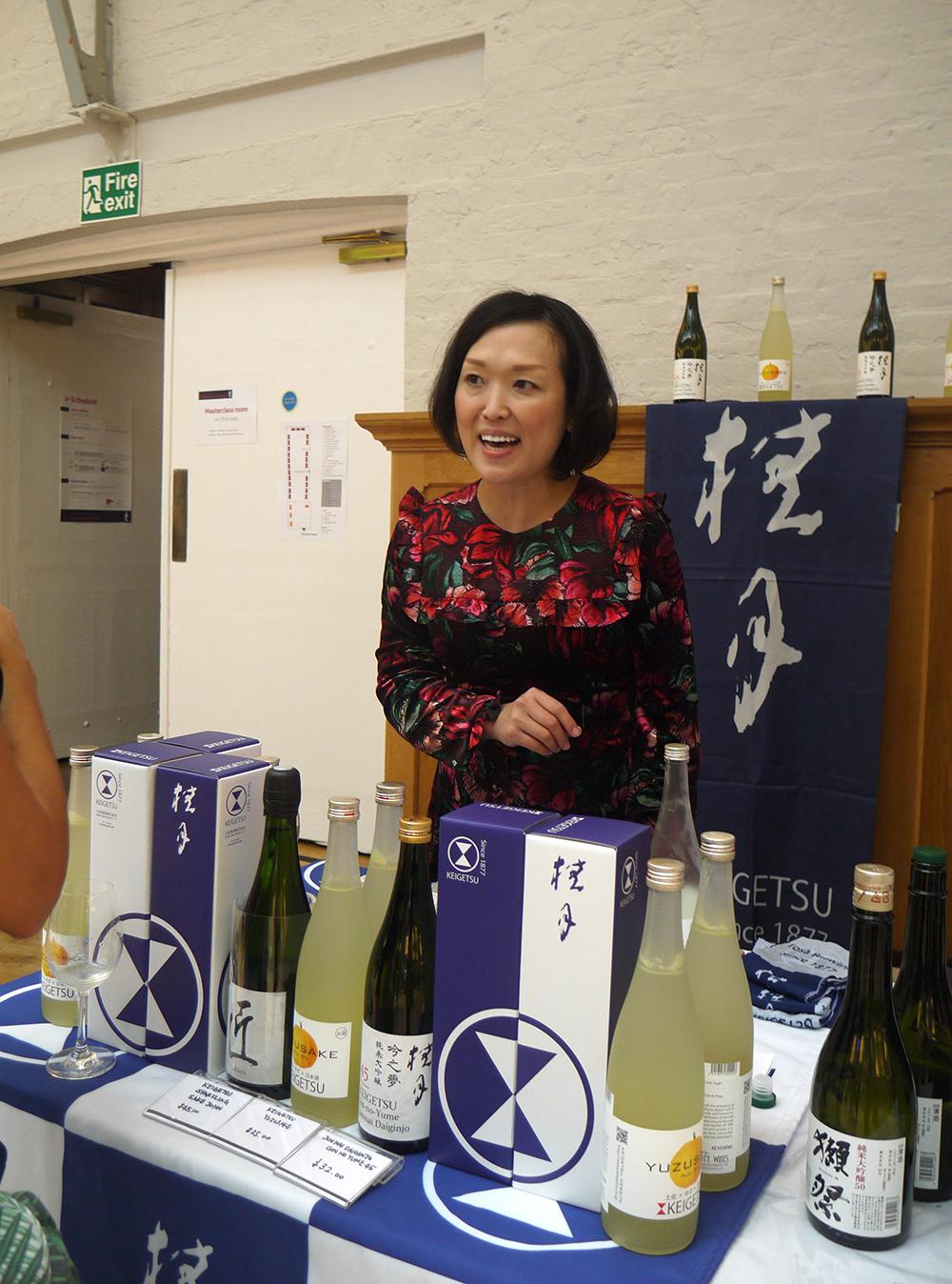 Honami Matsumoto presenting one of our sake-zone favourites: Keigetsu