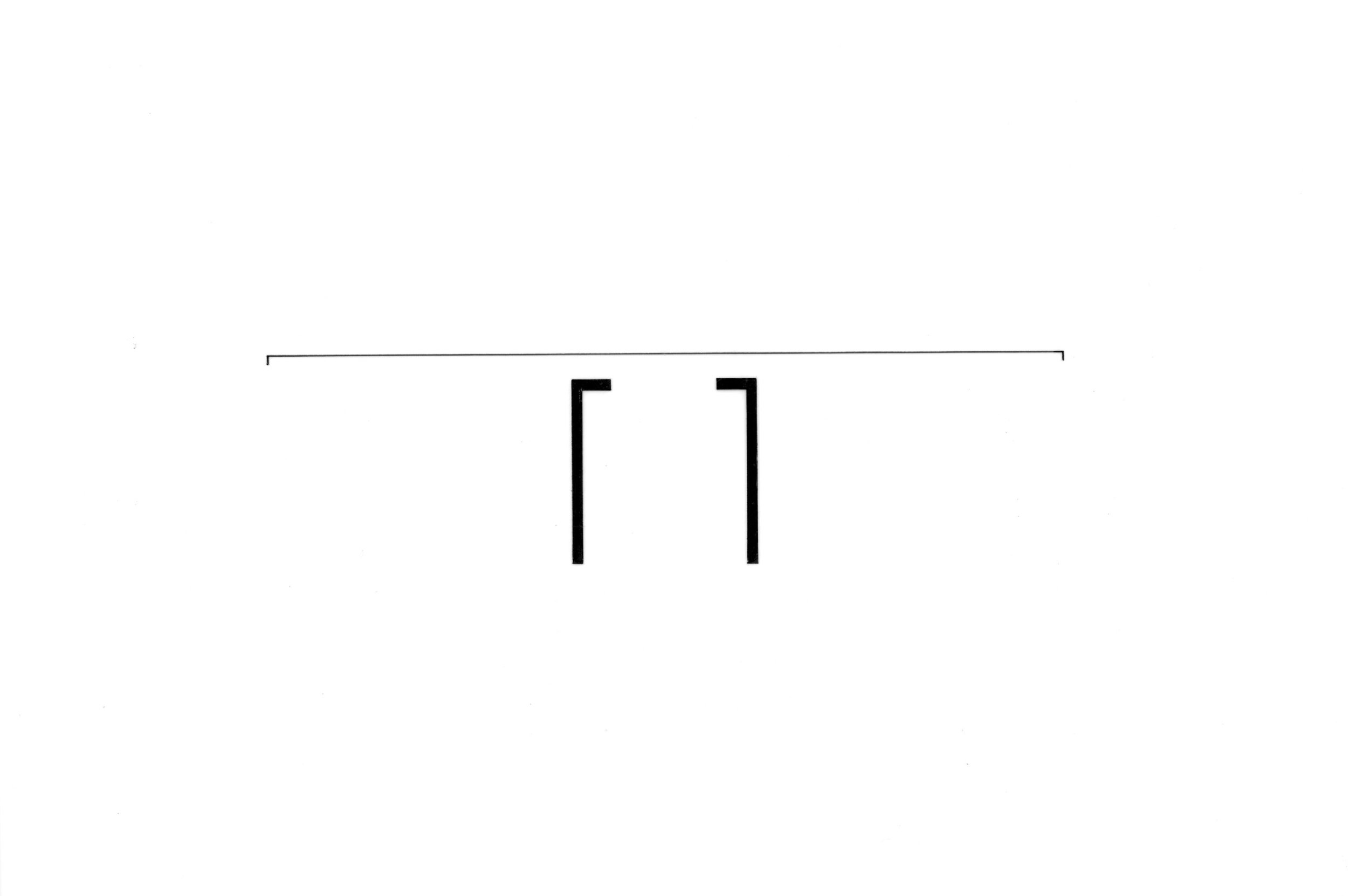 Furniture Glyph Wing Table 1.jpg