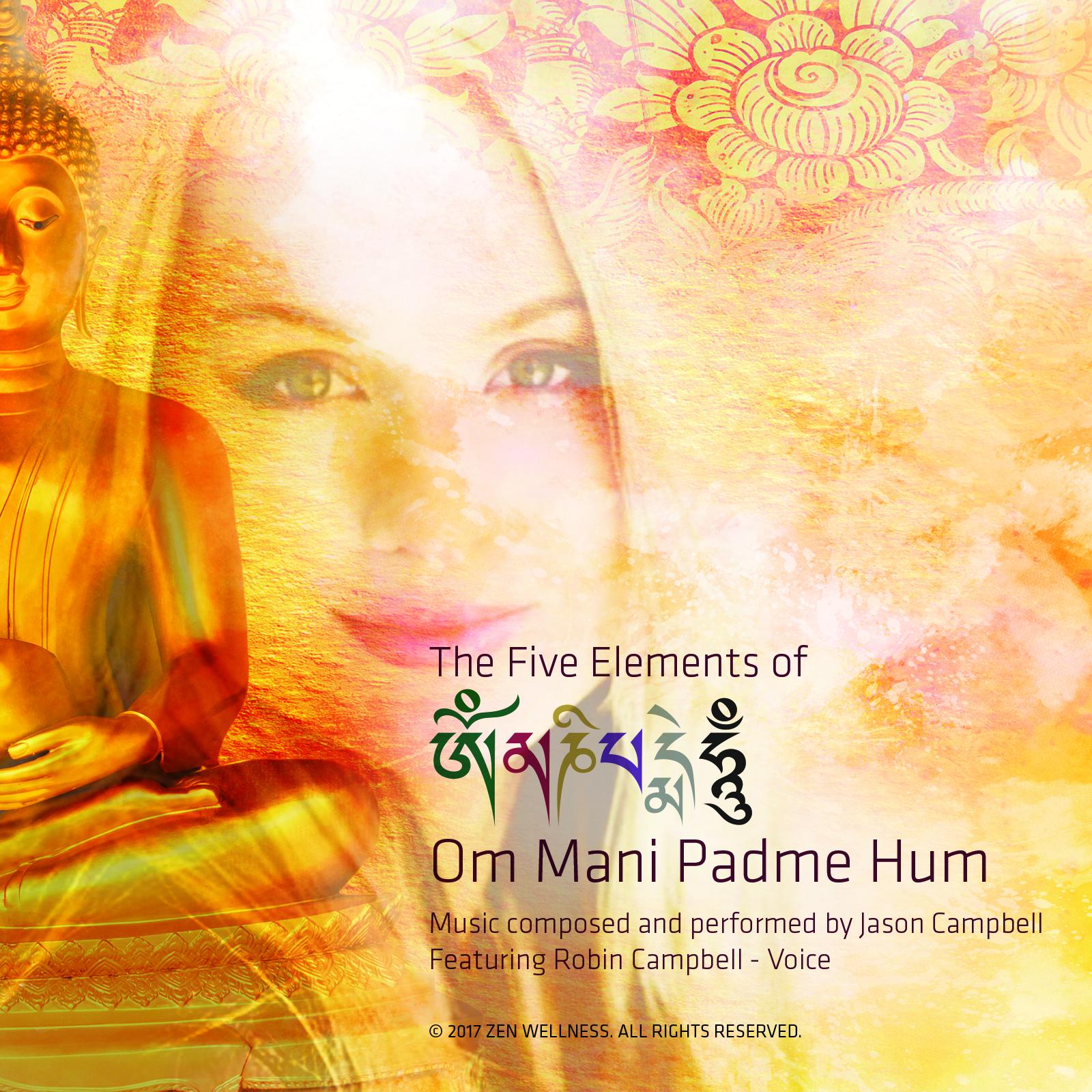 Om Mani Padme Hum Album Cover 2017.jpg