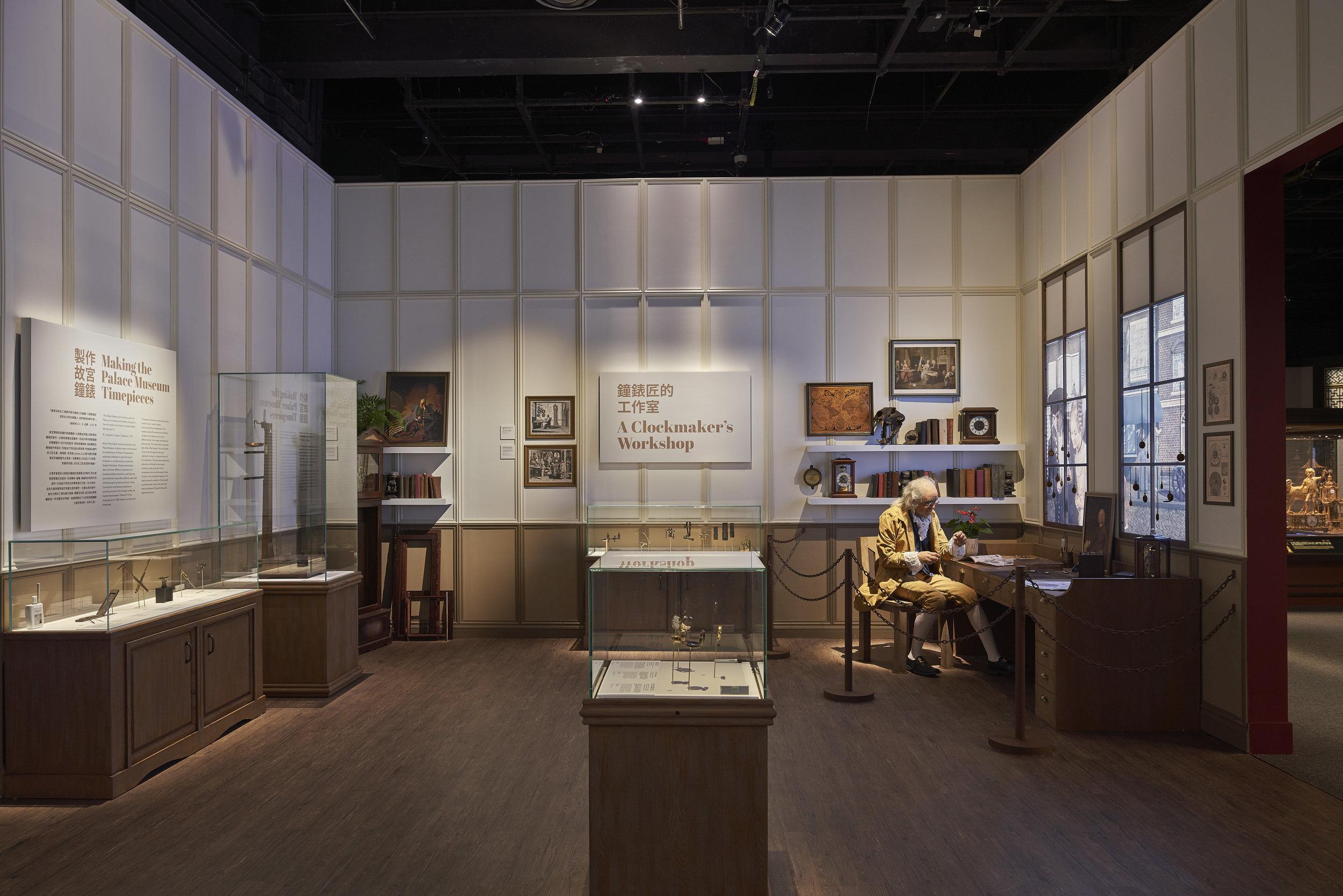Science Museum 6.jpg