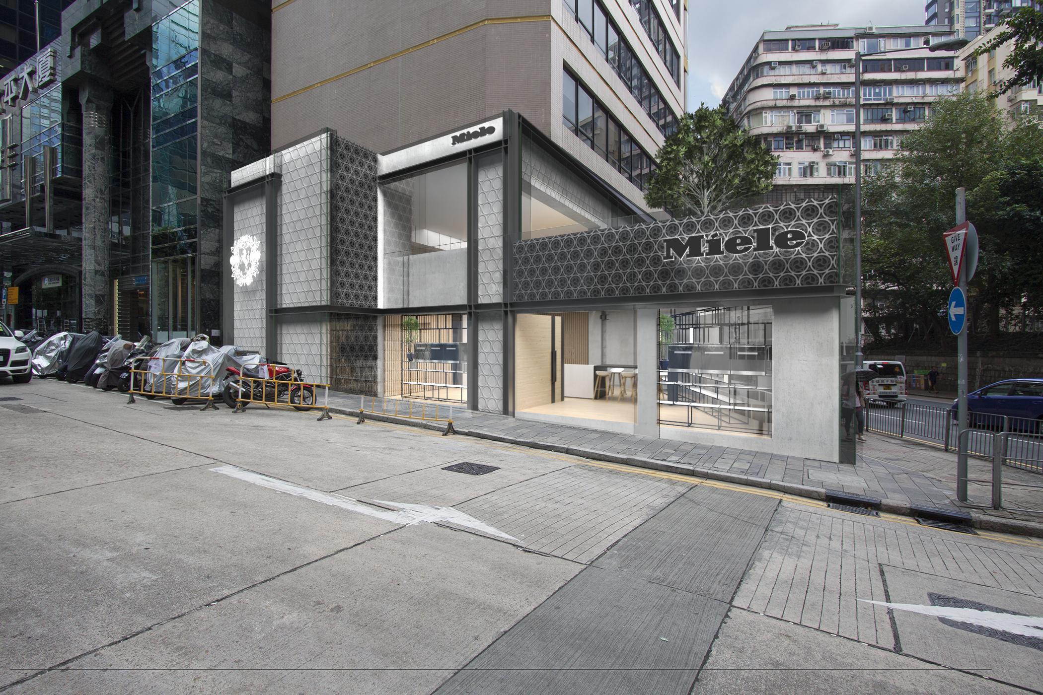 02 Miele Facade Hong Kong.png