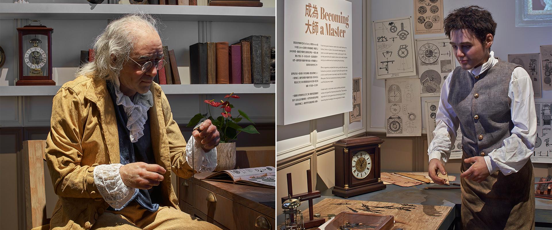 Science Museum 7_8.jpg