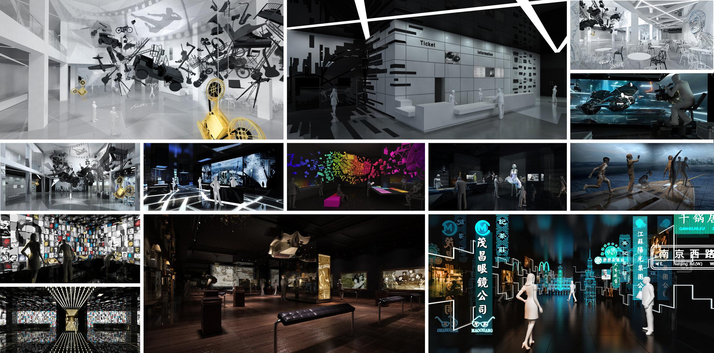 01 Shanghai Film Museum Sp.jpg