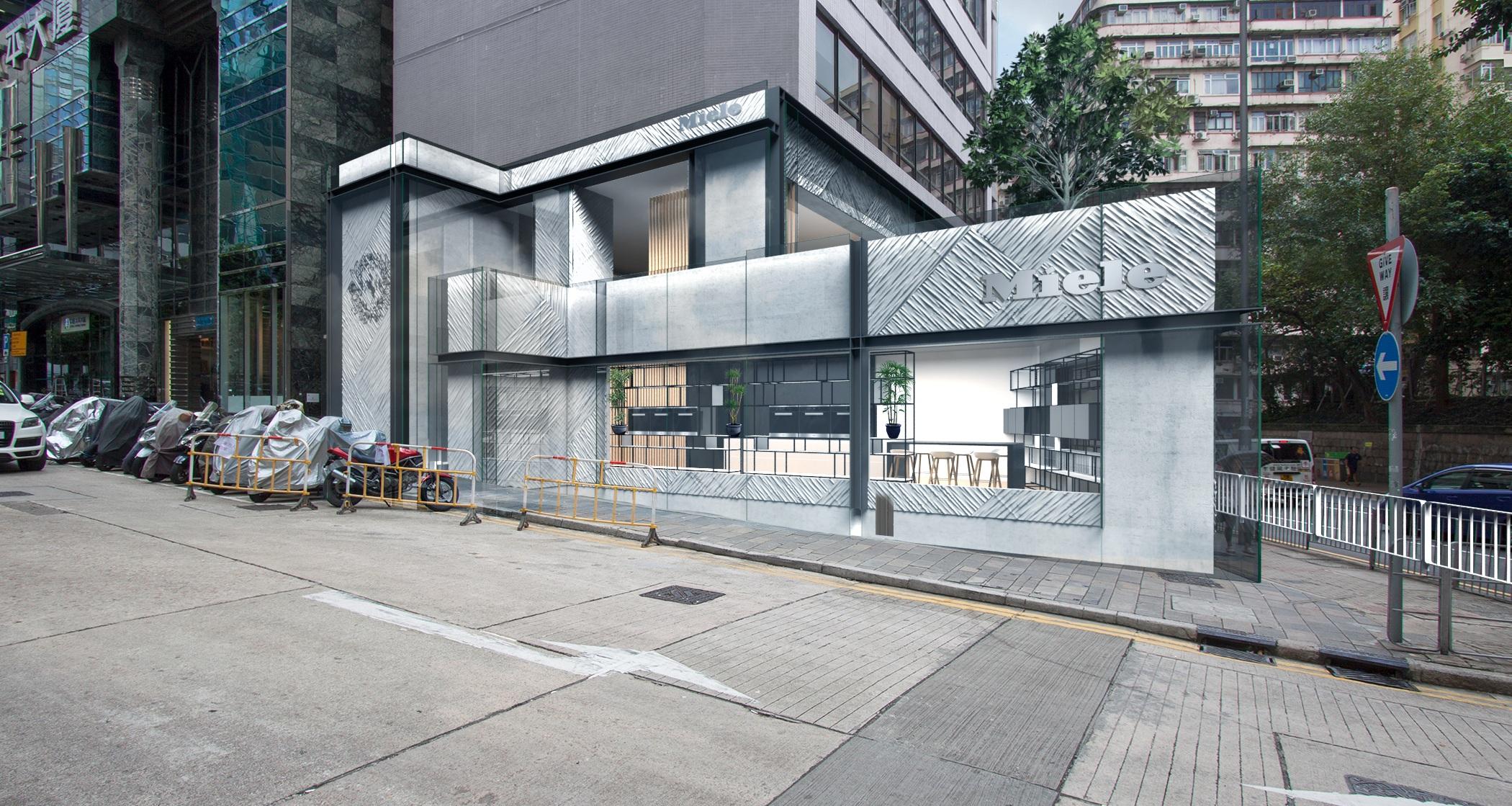 05 Miele Facade Hong Kong.png