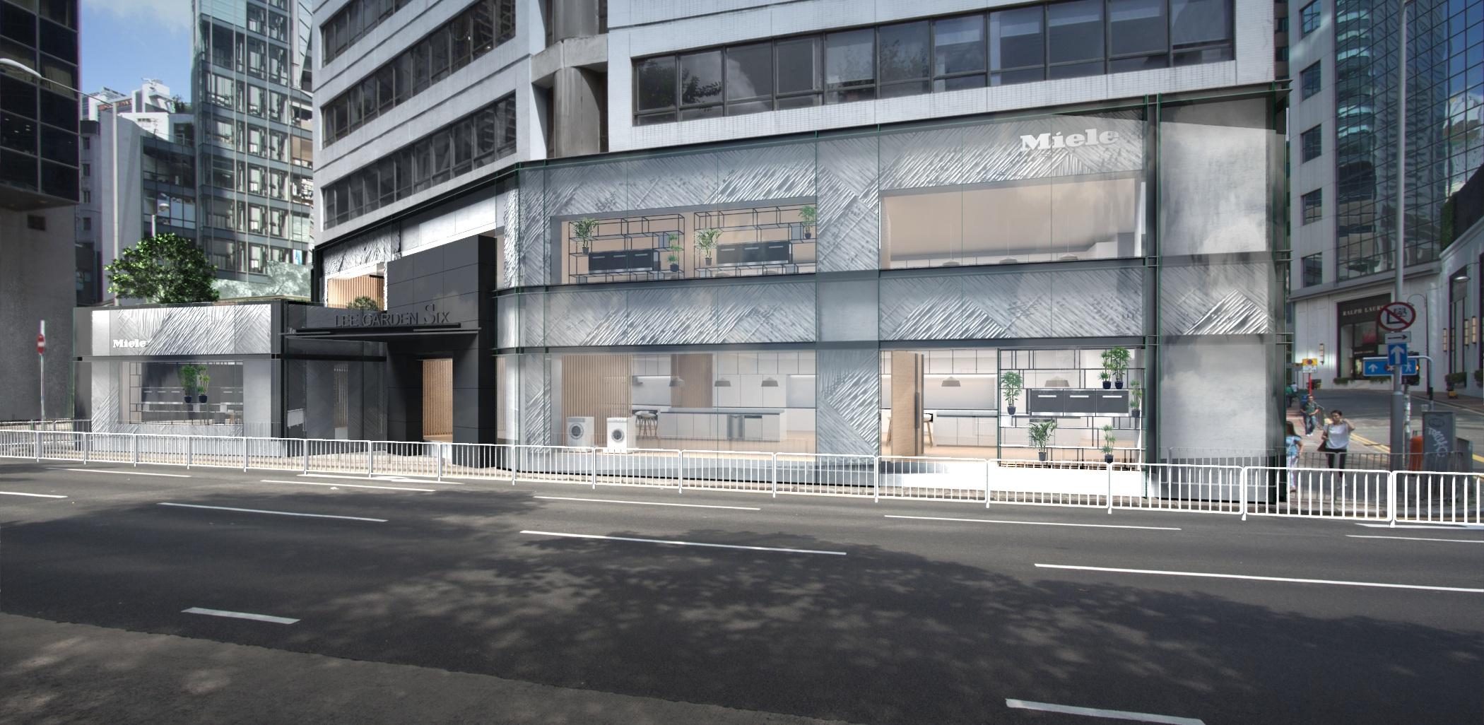 04 Miele Facade Hong Kong.png