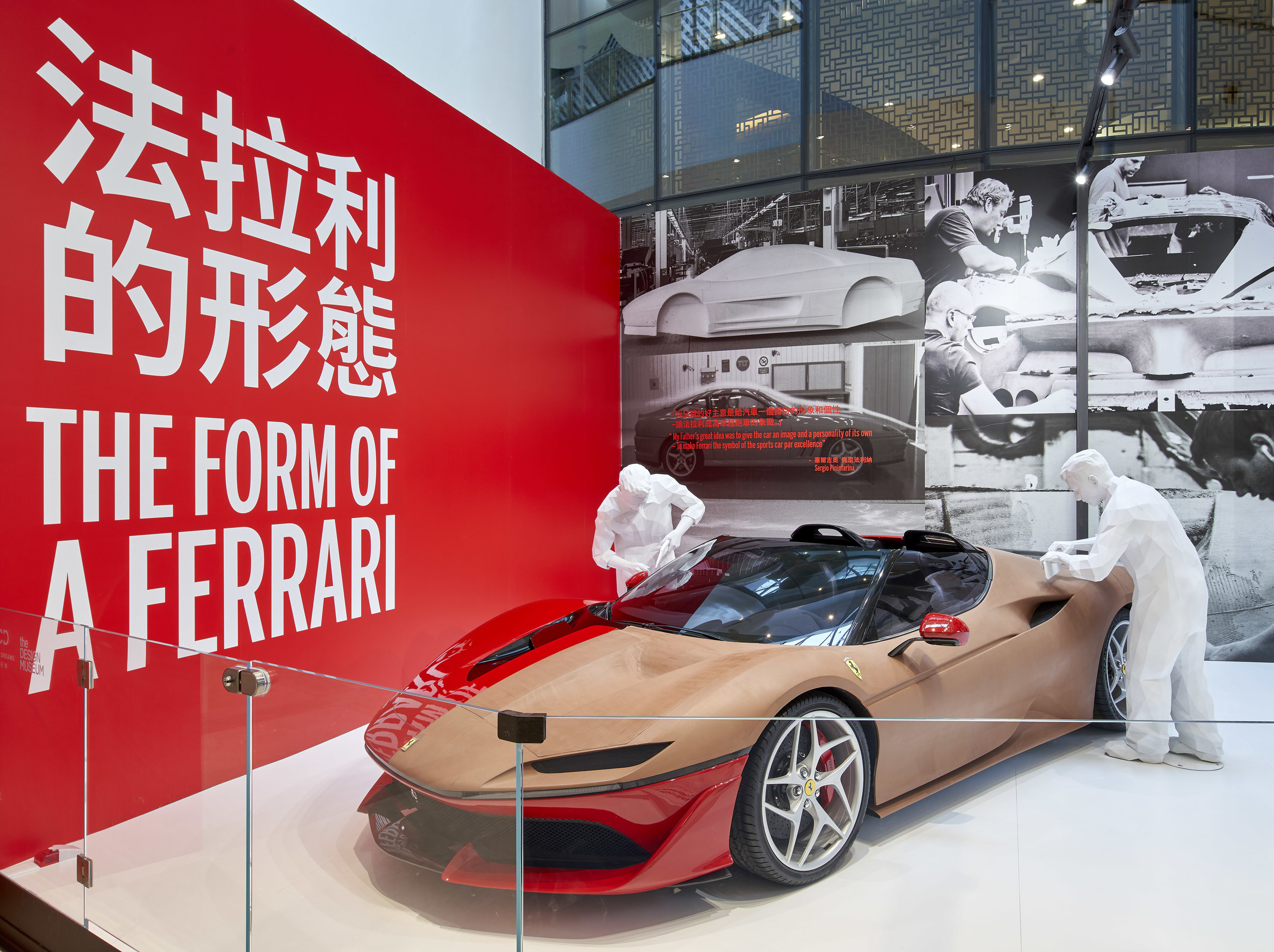 Ferrari 17.jpg