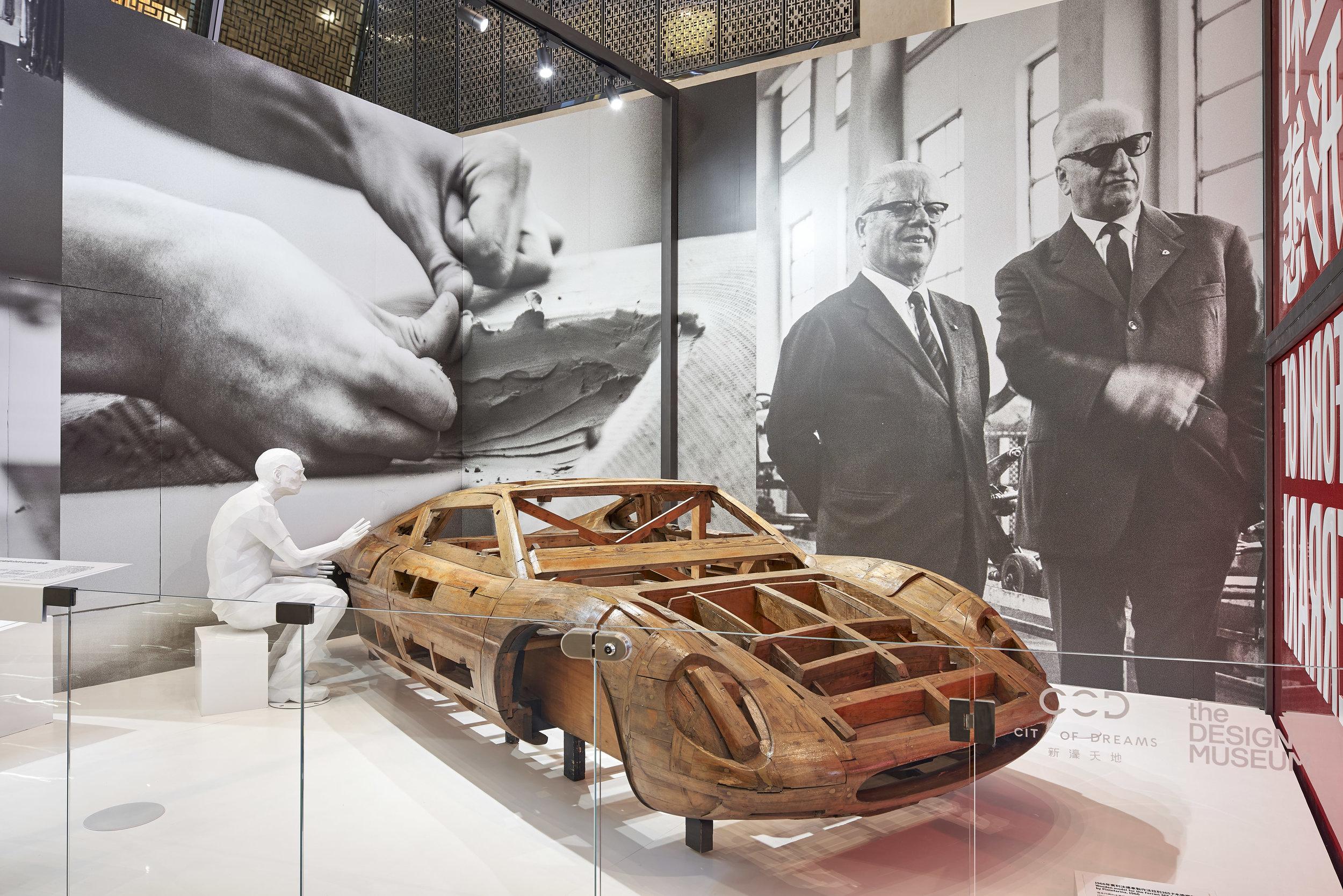 Ferrari 19.jpg