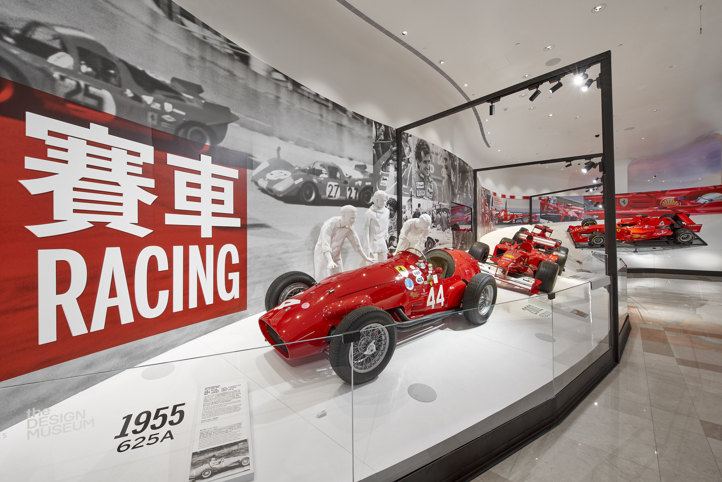 Ferrari 14.jpg