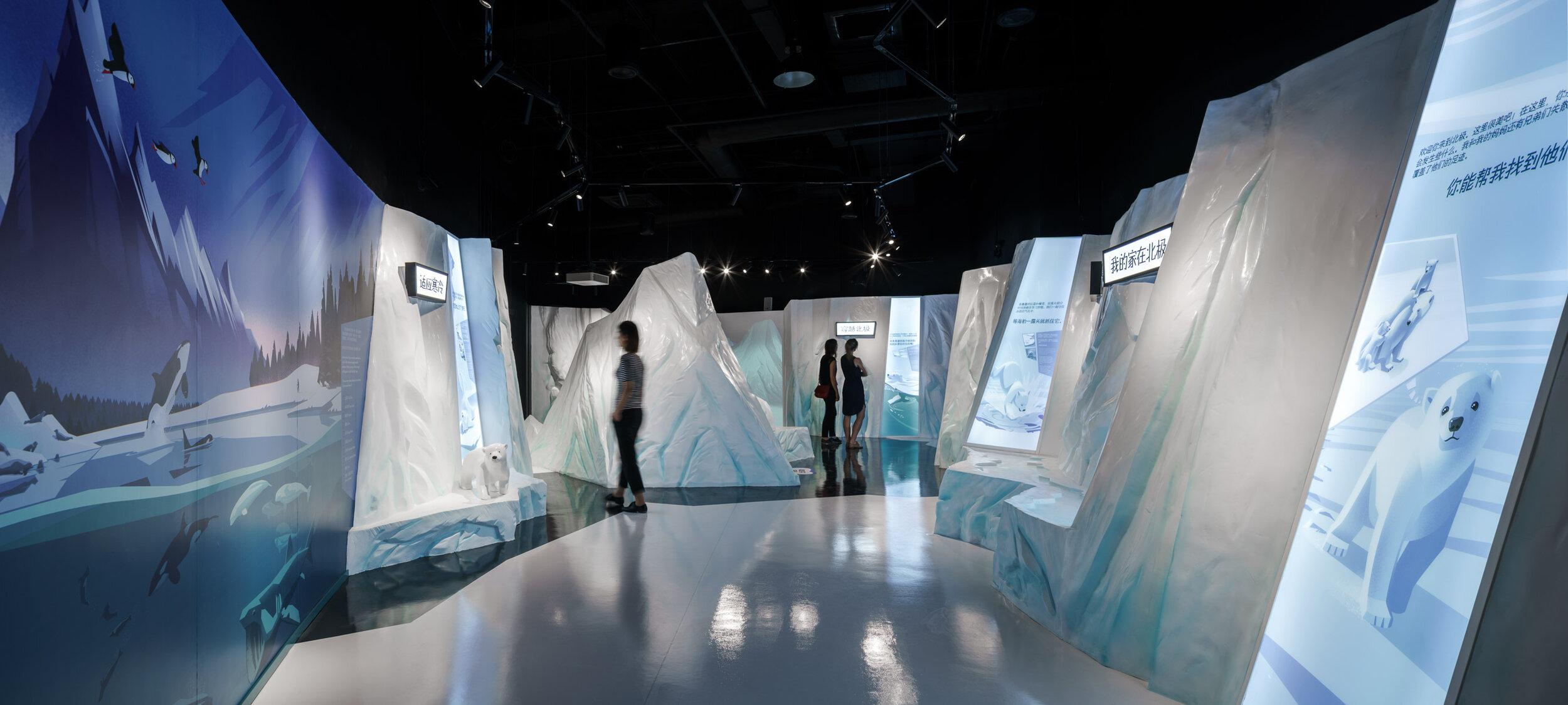 Polar Bear Exhibit-final-small-3.jpg