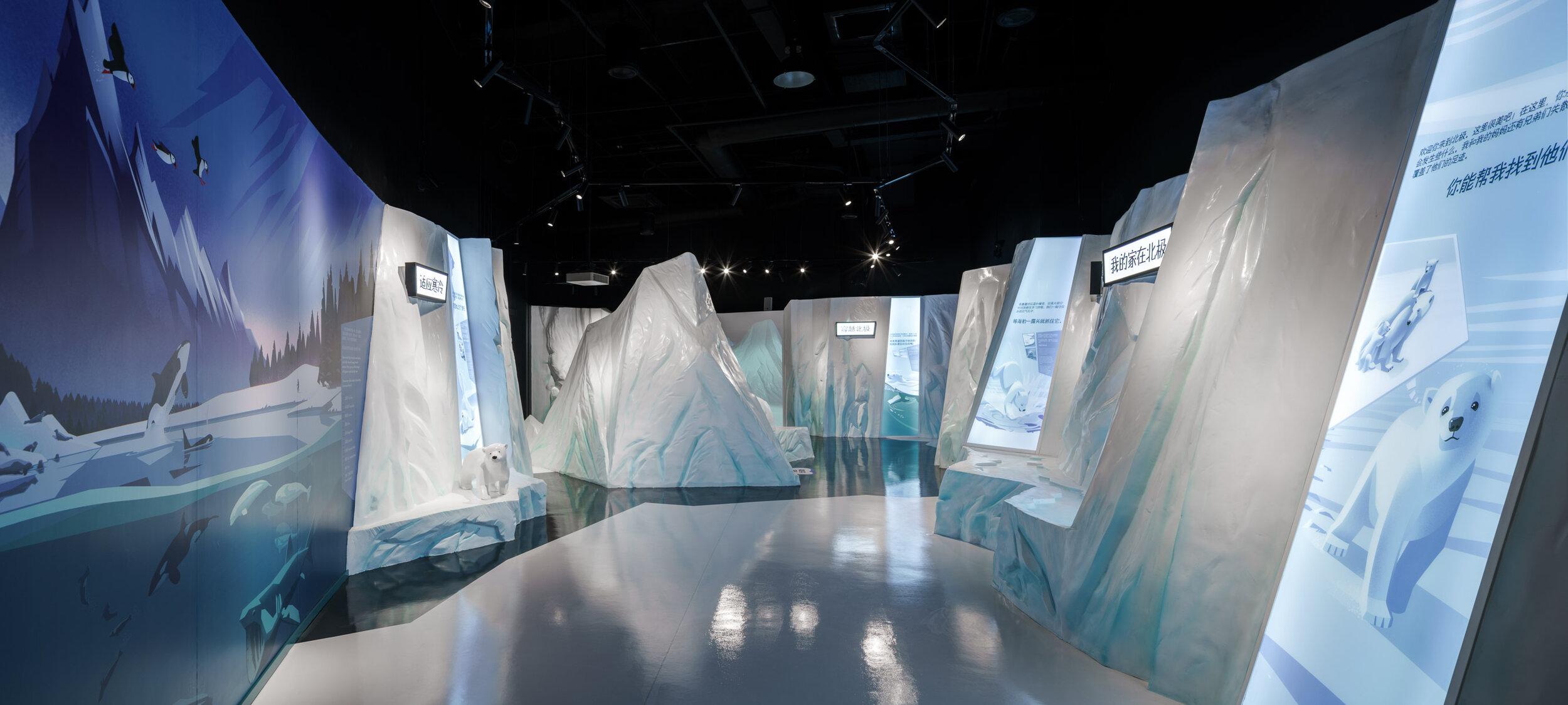 Polar Bear Exhibit-final-small-4.jpg