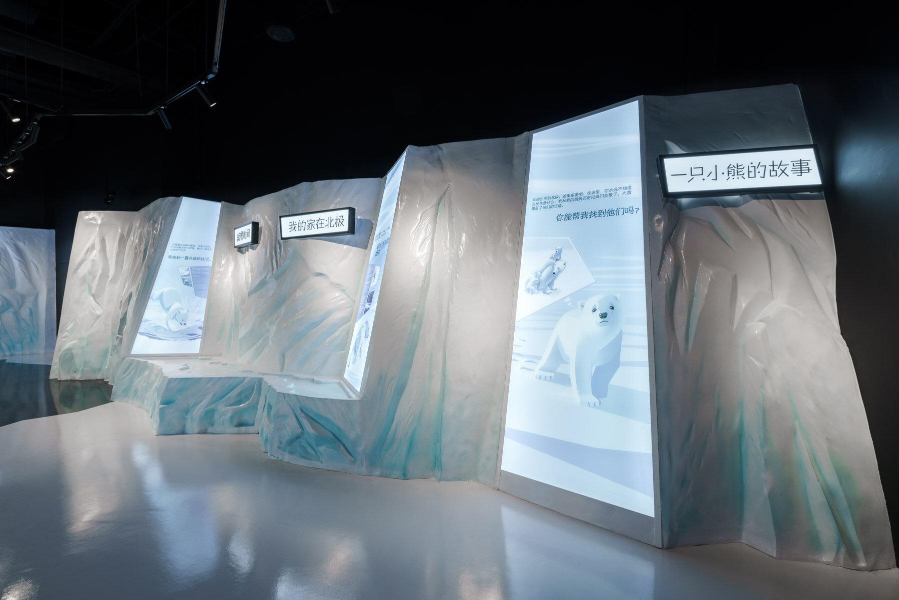 Polar Bear Exhibit-final-small-6.jpg