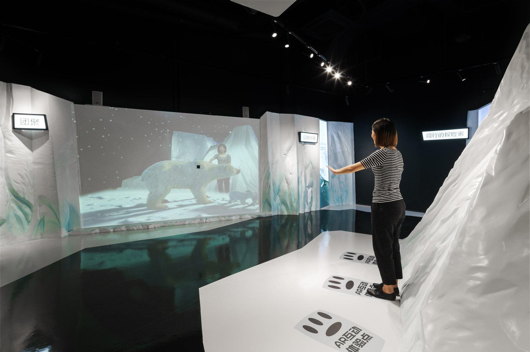 Polar Bear Exhibit-final-small-7.jpg