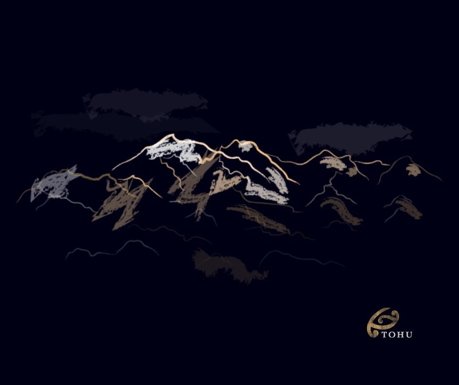 Mt-Tapuae-o-unuku-facebook-1.jpg