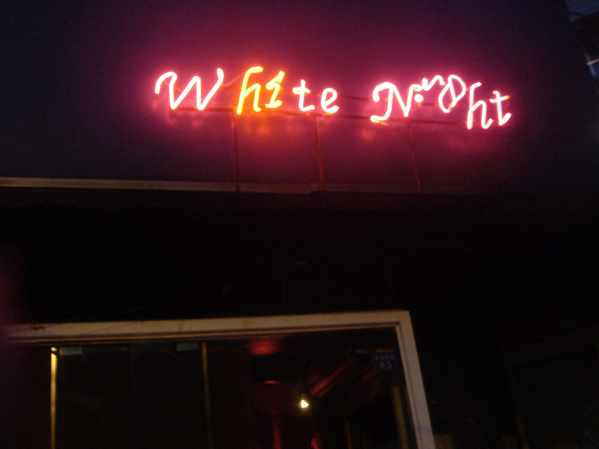 White Night , le bar de Zhai Yong Ming.