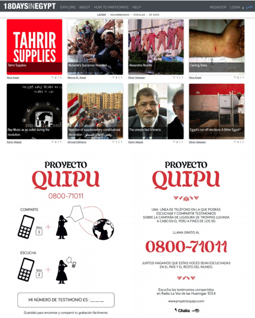Figure 8 (above): Polyvocal database as an alternate reading of history in  18 Days in Egypt  (Jigar Mehta and Yasmin Elayat, 2011). Screenshot. Figure 9 (below): An instructional brochure that was distributed to the indigenous community in the  Quipu Project  (2014). Screenshot from the project brochure.