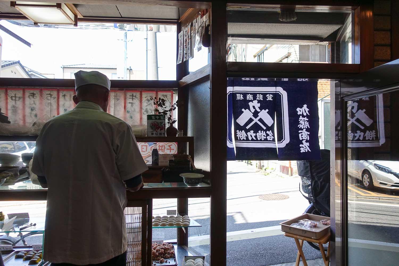 chikaramochi-inside-1.jpg