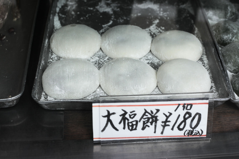 chikaramochi-kato-shoten-kyoto.jpg