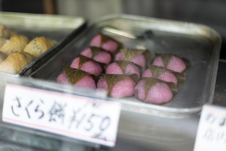 chikaramochi-sakura.jpg