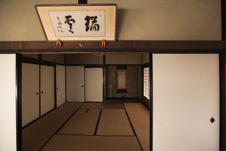 komyoin-0063.jpg