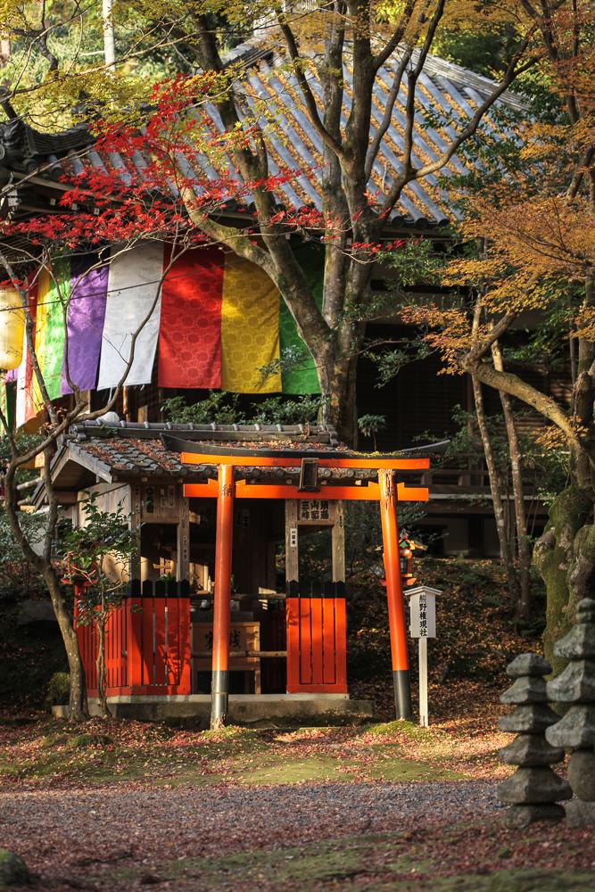 A shrine at the Imakumano Kannon Temple