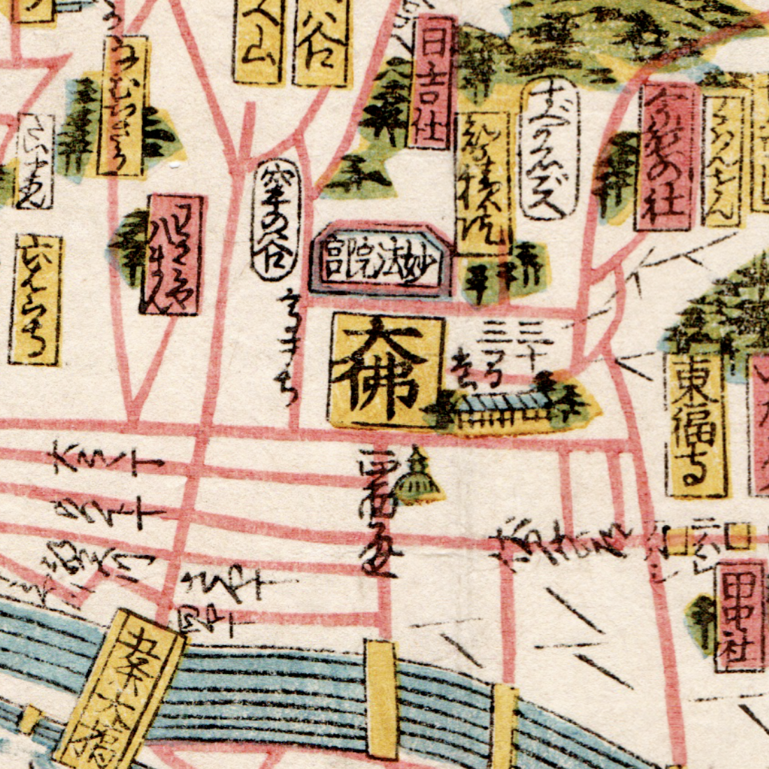 "The Kyoto Daibutsu stood on what is now the Daibutsudenato Ryokuchi Park. Strangely the person who drew this map left out Toyokuni Jinja (aka Hōkoku Jinja) and labelled the whole area Daibutsu (大佛).  The area behind the Daibutsu is labelled Myohoingu 妙法院宮. The Kyoto National Museum now stands on what used to be the ""gu"" (Palace) part of Myohoingu."