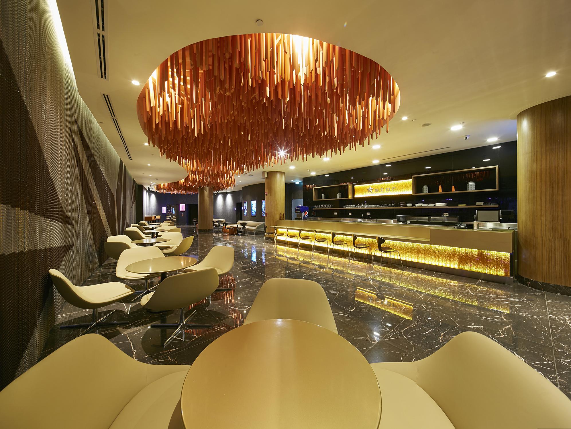Star Lounge, Cinemacity Abdali