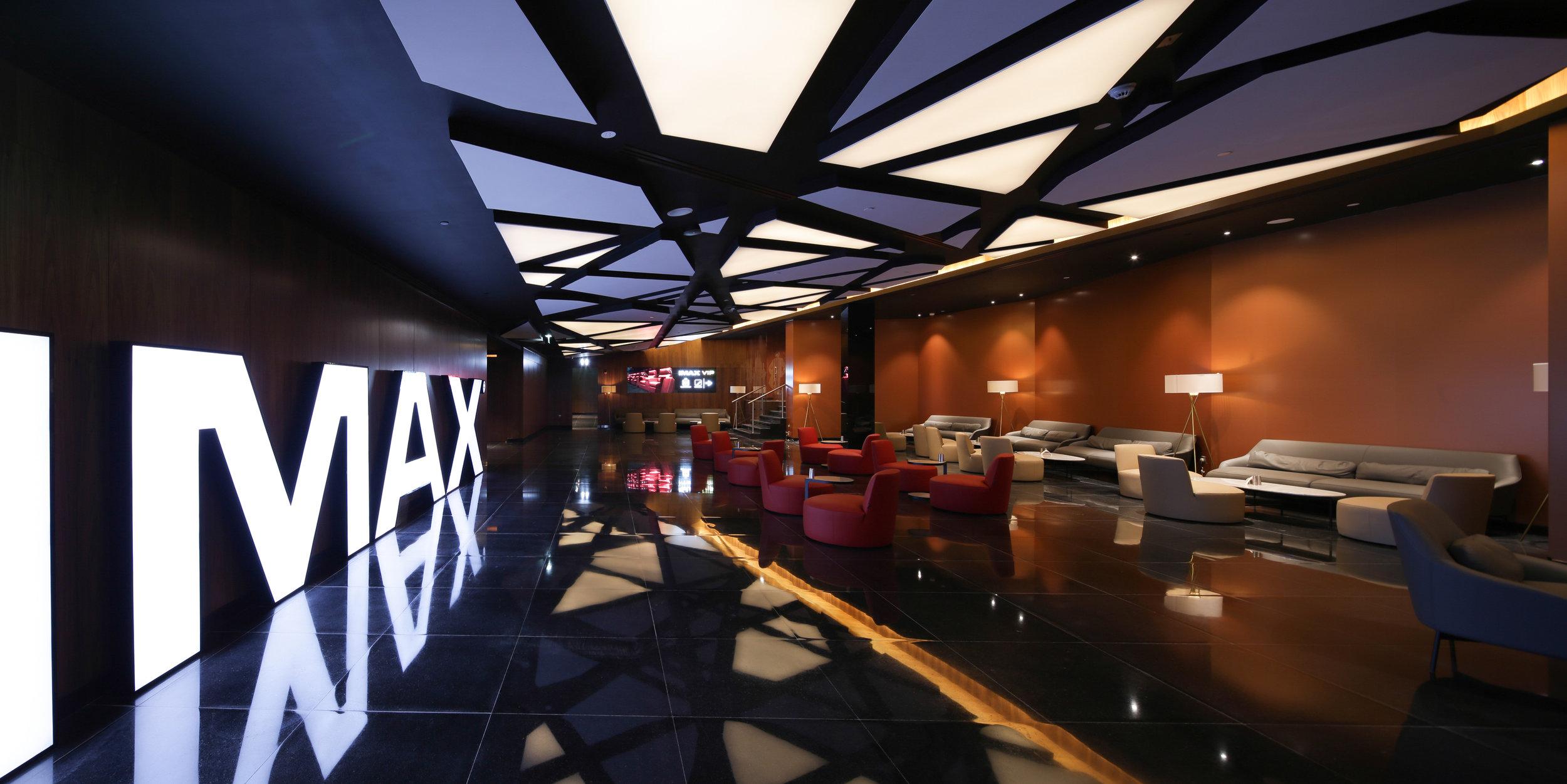 IMAX Lounge, Cinemacity IMAX