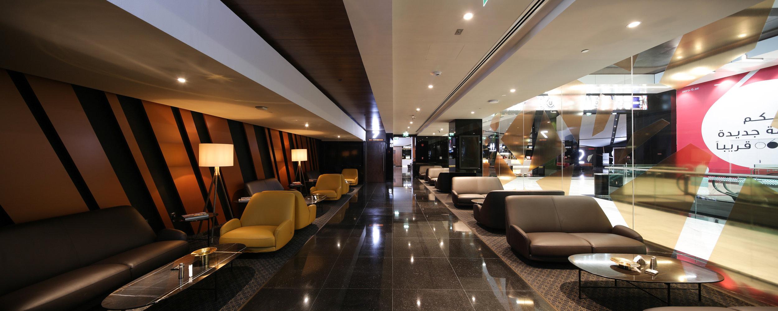 Star Lounge, Cinemacity IMAX