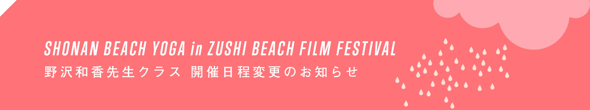 201904_zushifilm_event_banner.jpg