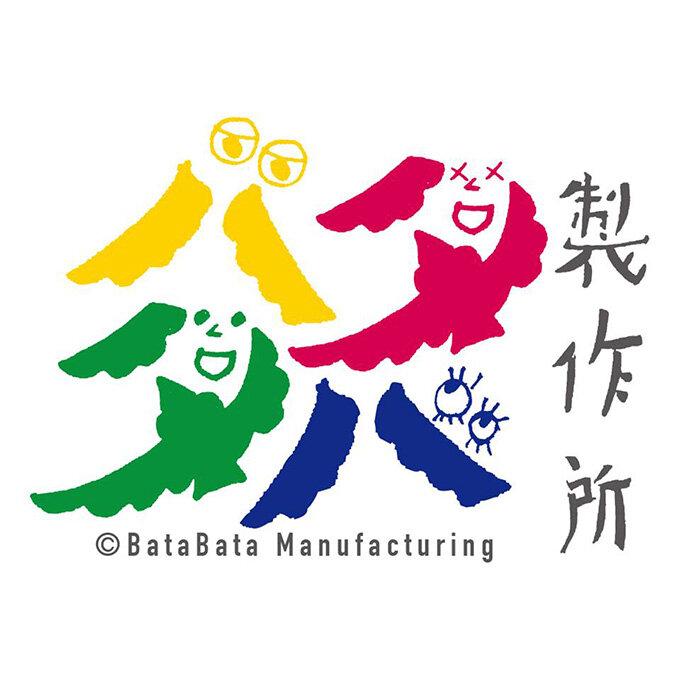 special_work_batabata_001.jpg