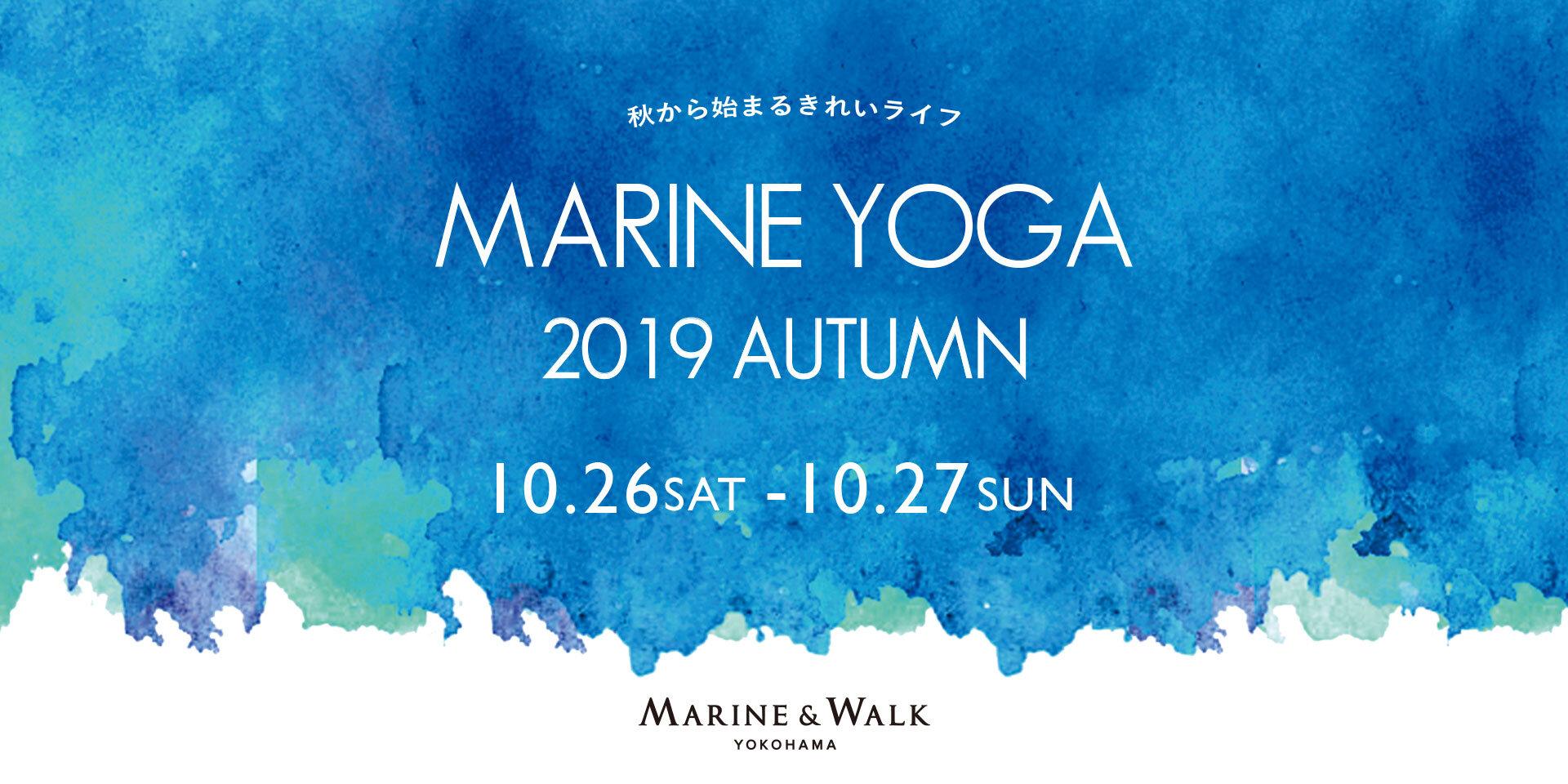 201910_marineyoga_autumn_top_001.jpg