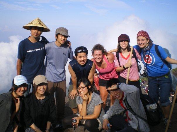 "Halfway to the summit of Mount Fuji, ""Kyūkei!"""