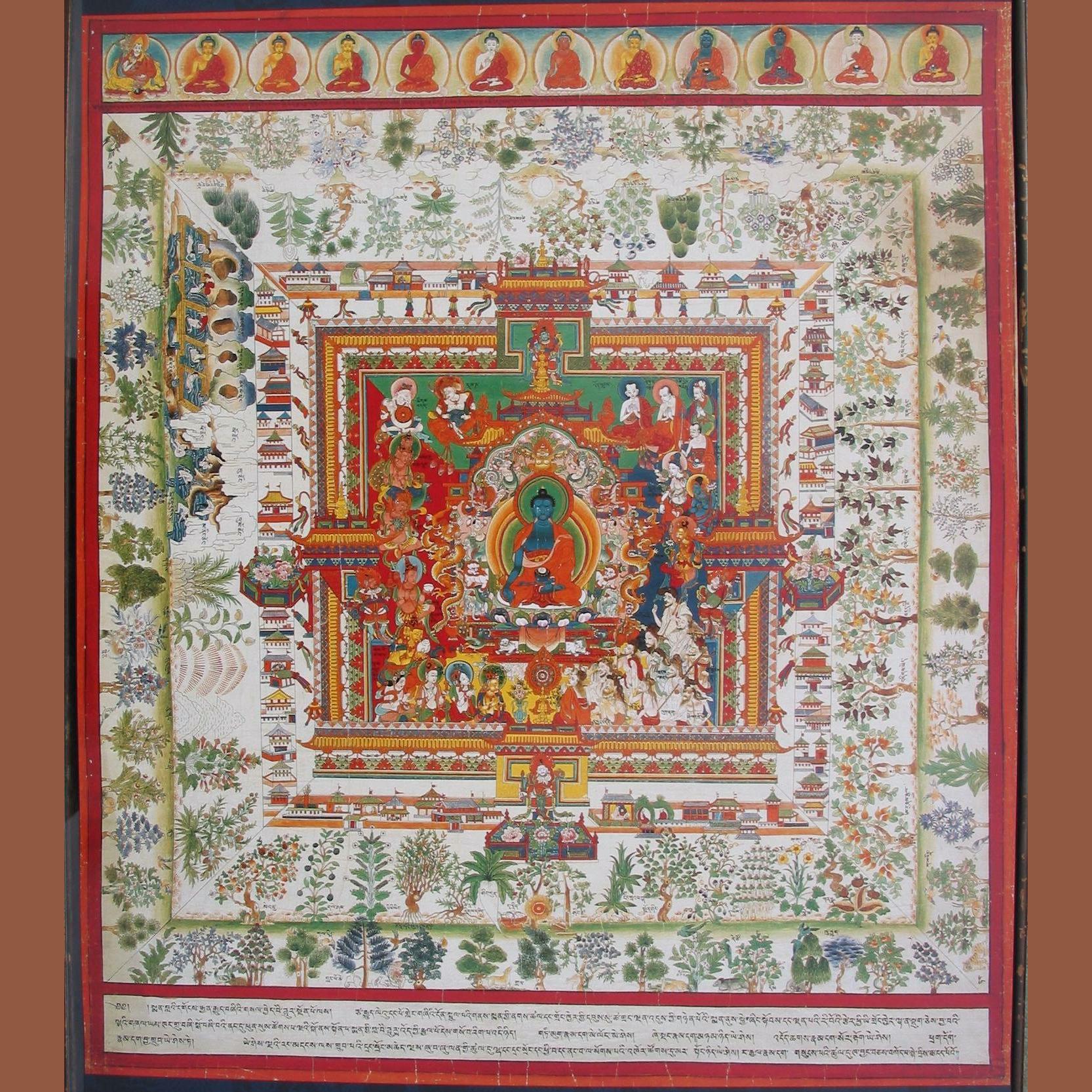 medicine-buddha-mandala3.jpg