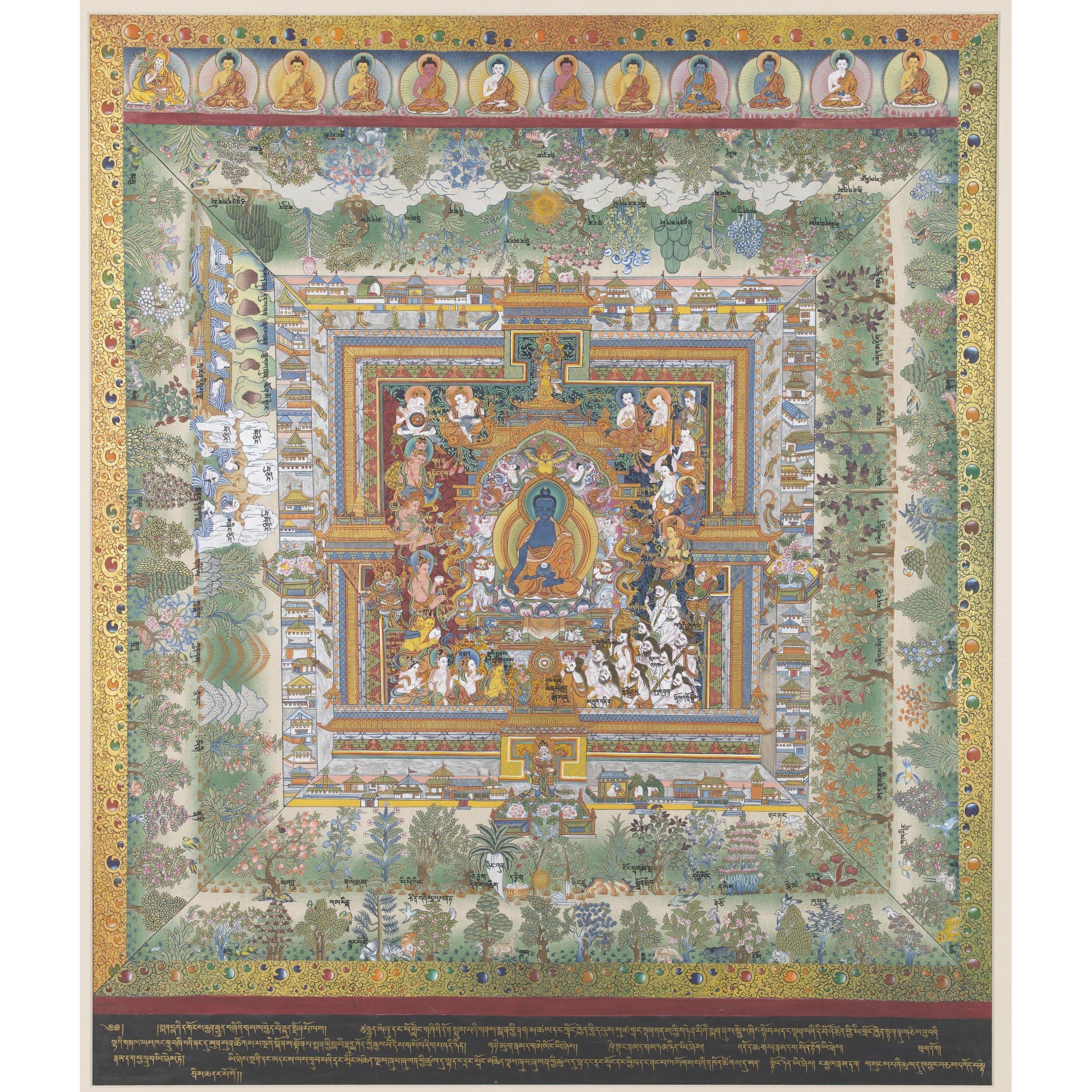 medicine-buddha-mandala-4.jpg