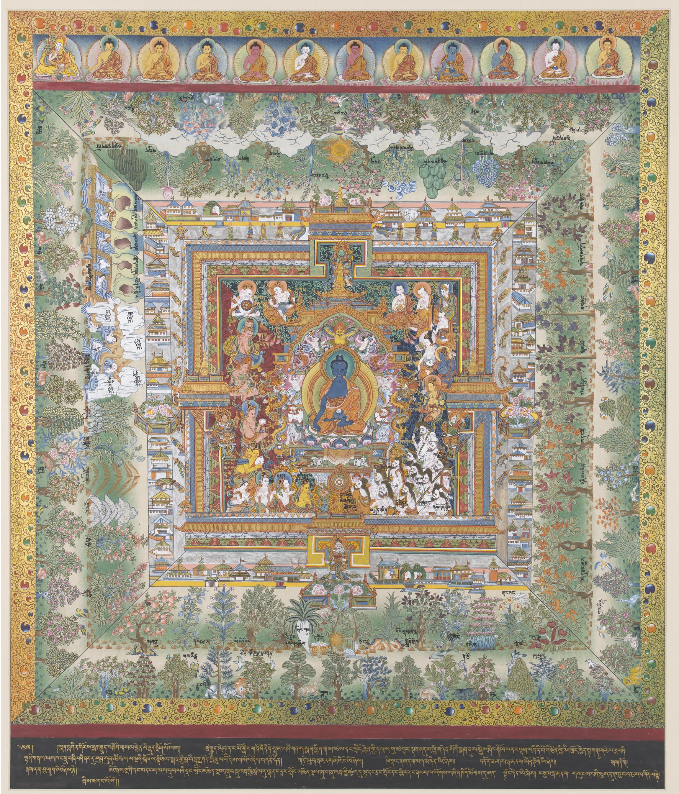 medicine-buddha-mandala-4b.jpg