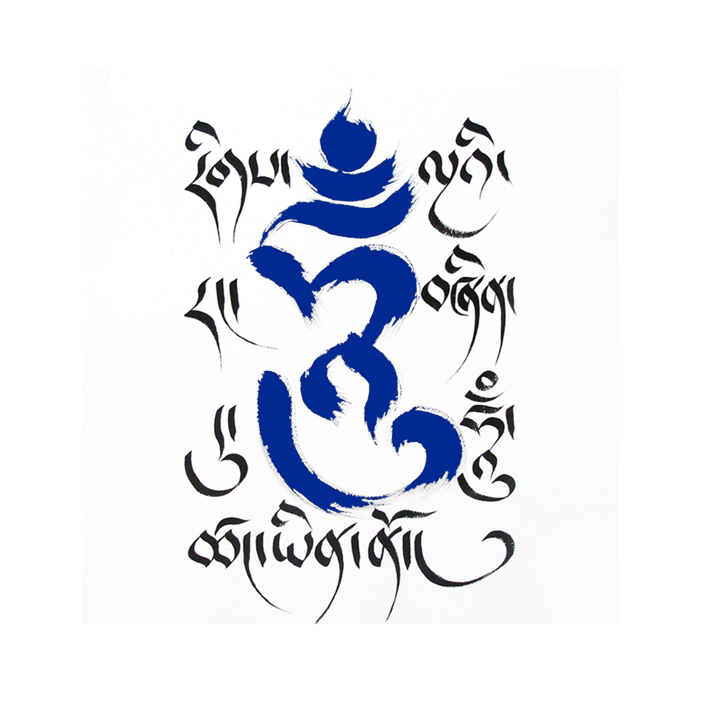 blue-five_buddha_family_hum.jpg