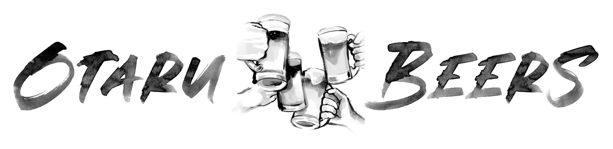 otaru beers.jpg