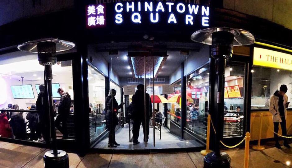 chinatown-square-philadelphia.jpg