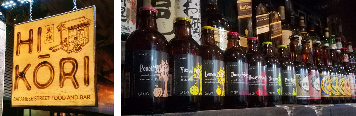 hokkaido-brewing-at-hi-kori.jpg